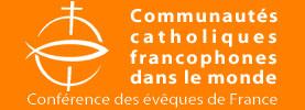 CCFM : logo des Communautés Catholiques Francophones dans le Monde